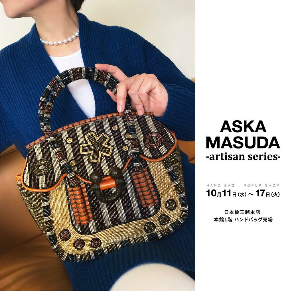 askaMASUDA quadra